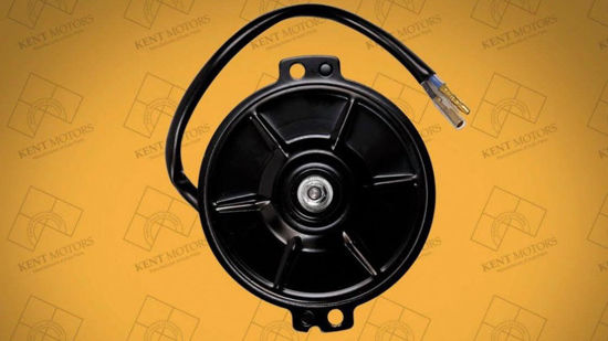 Picture of Motor (Black)